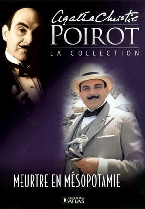"""Poirot"" Murder in Mesopotamia - French poster (thumbnail)"
