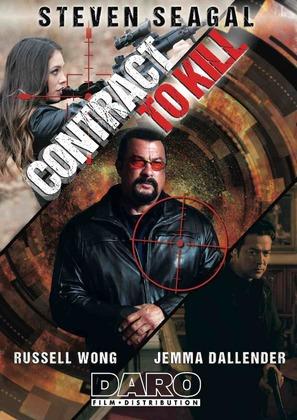 Contract to Kill - Romanian Movie Poster (thumbnail)