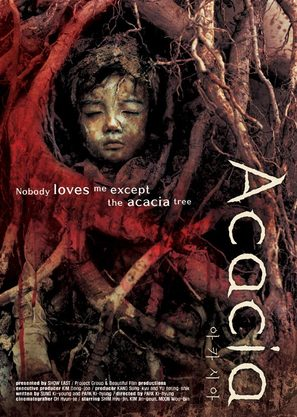 Acacia - poster (thumbnail)