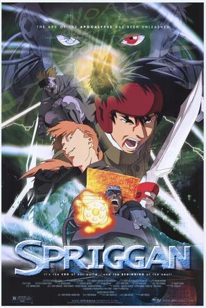 Spriggan - Movie Poster (thumbnail)