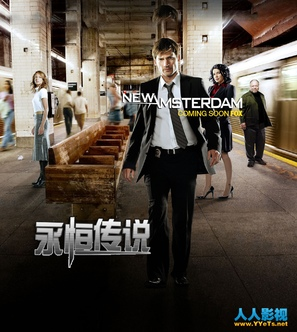 """New Amsterdam"" - Movie Poster (thumbnail)"