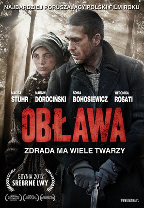 Oblawa - Polish Movie Poster (thumbnail)
