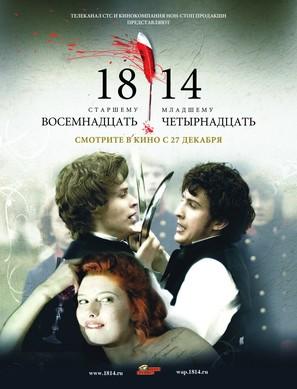 1814 - Russian poster (thumbnail)