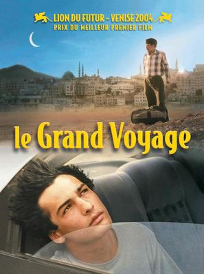 Grand voyage, Le - French poster (thumbnail)