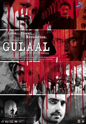 Gulal - Indian Movie Poster (thumbnail)
