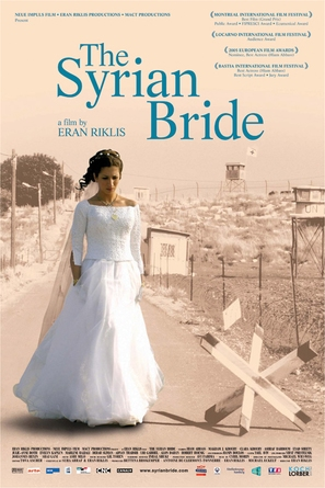 The Syrian Bride - Movie Poster (thumbnail)