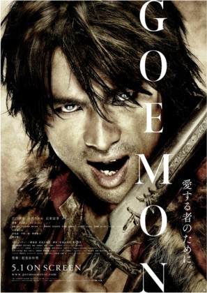 Goemon - Japanese Movie Poster (thumbnail)