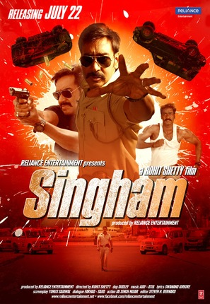 Singham - Indian Movie Poster (thumbnail)