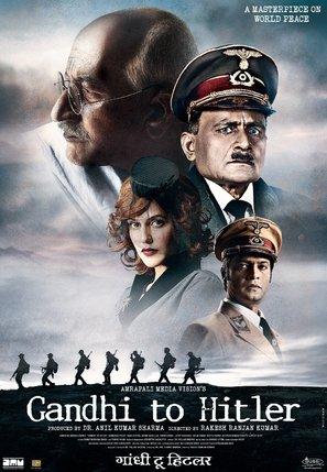 Gandhi to Hitler - Indian Movie Poster (thumbnail)