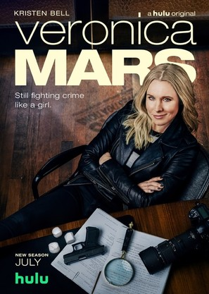 """Veronica Mars"" - Movie Poster (thumbnail)"
