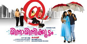Minnaminnikkoottam - Indian Movie Poster (thumbnail)