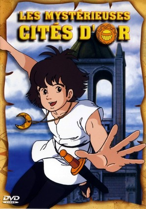 """Taiyô no ko Esteban"" - French DVD cover (thumbnail)"