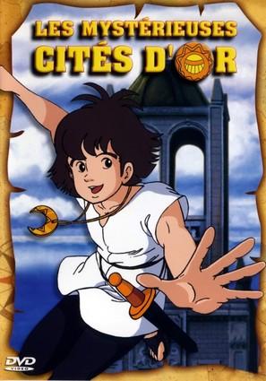 """""""Taiyô no ko Esteban"""" - French DVD movie cover (thumbnail)"""