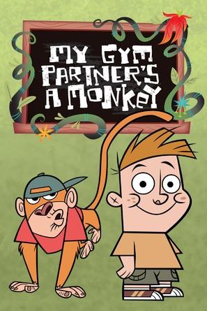 """My Gym Partner's a Monkey"" - Movie Poster (thumbnail)"