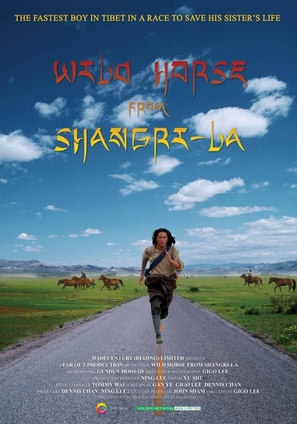 Wild Horse from Shangri-La - British Movie Poster (thumbnail)
