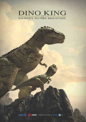 Dino King 3D: Journey to Fire Mountain - South Korean Movie Poster (thumbnail)