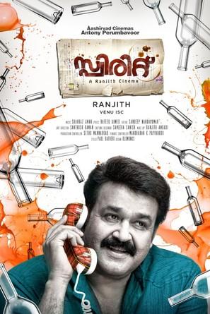 Spirit - Indian Movie Poster (thumbnail)
