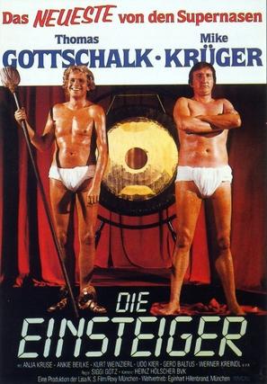 Einsteiger, Die - German Movie Poster (thumbnail)