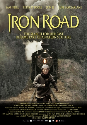 """Iron Road"" - Canadian Movie Poster (thumbnail)"