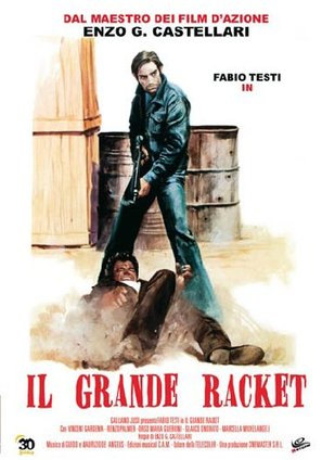 Il grande racket - Italian Movie Poster (thumbnail)