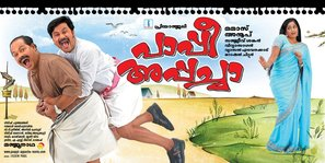 Paappi Appachaa - Indian Movie Poster (thumbnail)