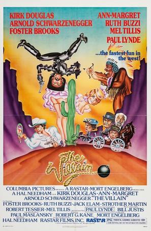 The Villain - Movie Poster (thumbnail)