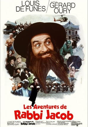 Les aventures de Rabbi Jacob - French Movie Poster (thumbnail)