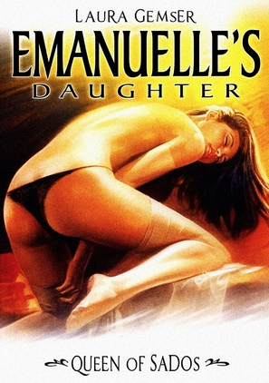 I mavri Emmanouella - DVD cover (thumbnail)