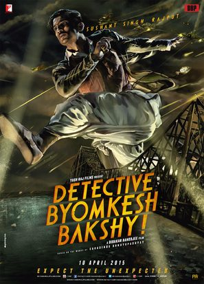 Detective Byomkesh Bakshy - Movie Poster (thumbnail)