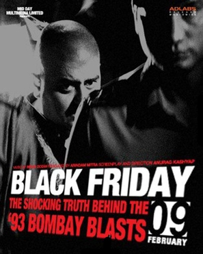 Black Friday - Indian Movie Poster (thumbnail)