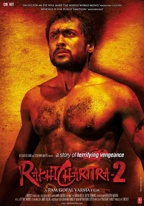 Rakta Charitra 2 - Indian Movie Poster (thumbnail)