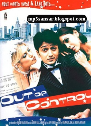 Out of Control - Indian Movie Poster (thumbnail)