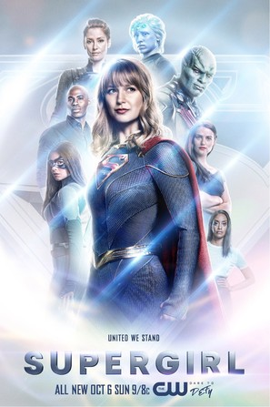 """Supergirl"" - Movie Poster (thumbnail)"