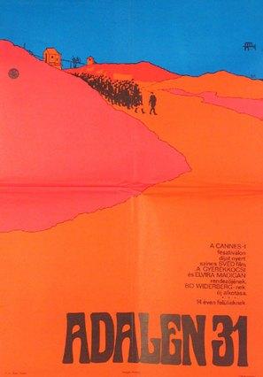 Ådalen '31 - Hungarian Movie Poster (thumbnail)