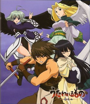 """Utawarerumono"" - Japanese Movie Cover (thumbnail)"