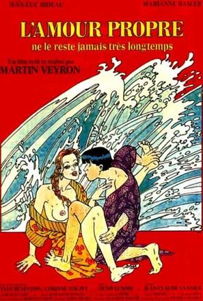 L'amour propre ne le reste jamais très longtemps - French Movie Poster (thumbnail)