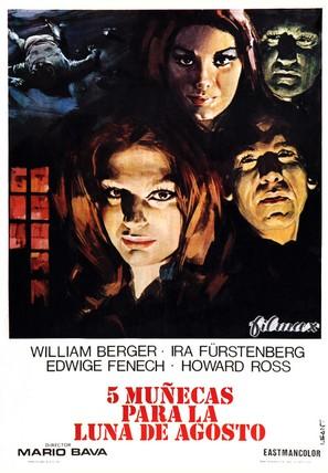 5 bambole per la luna d'agosto - Spanish Movie Poster (thumbnail)