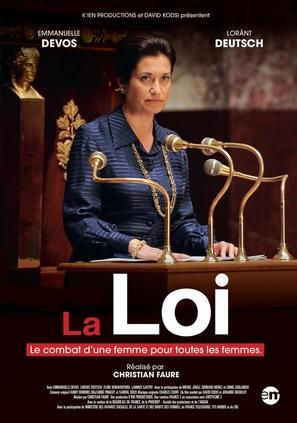 La loi, le combat d'une femme pour toutes les femmes - French Movie Cover (thumbnail)
