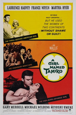 A Girl Named Tamiko - Movie Poster (thumbnail)