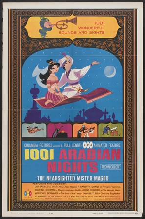 1001 Arabian Nights - Theatrical movie poster (thumbnail)