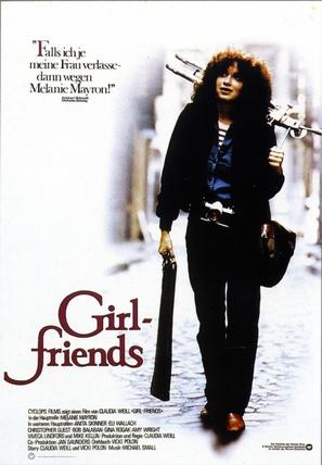 Girlfriends - German Movie Poster (thumbnail)
