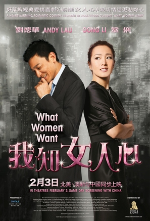 I Know a Woman's Heart - Movie Poster (thumbnail)