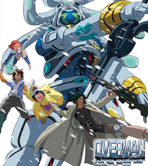 """Overman King-Gainer"""
