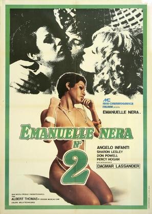 Emanuelle nera No. 2 - Italian Movie Poster (thumbnail)
