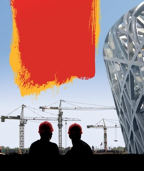 Bird's Nest - Herzog & De Meuron in China - Key art (thumbnail)