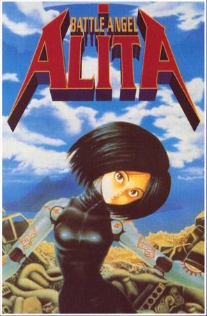 Gunnm - Italian Movie Poster (thumbnail)
