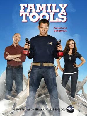 """Family Tools"" - Movie Poster (thumbnail)"
