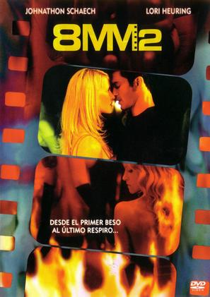 8MM 2 - Spanish DVD movie cover (thumbnail)