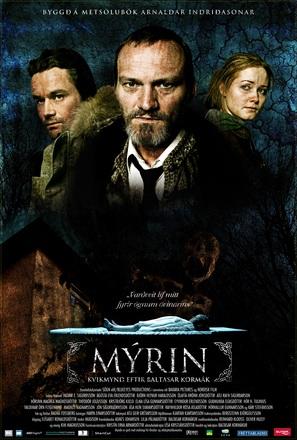 Mýrin - Icelandic Movie Poster (thumbnail)
