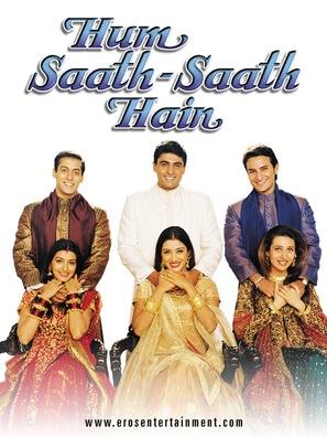Hum Saath-Saath Hain: We Stand United - Indian poster (thumbnail)